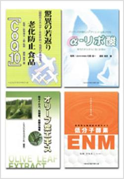 書籍(小冊子)